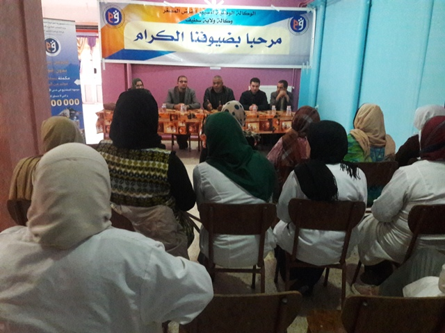 Setif - El Eulma : A day to raise awareness on the micro credit program at Dar El Rahma