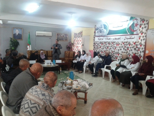 Dar El Rahma in Constantine: A day to raise awareness on the micro credit program .