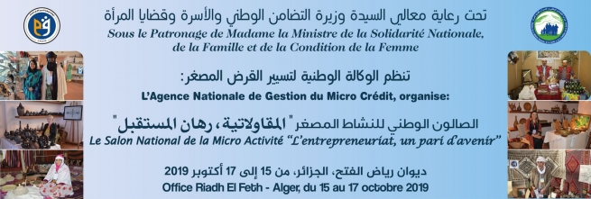 The national exhibition of micro-business, under the theme: